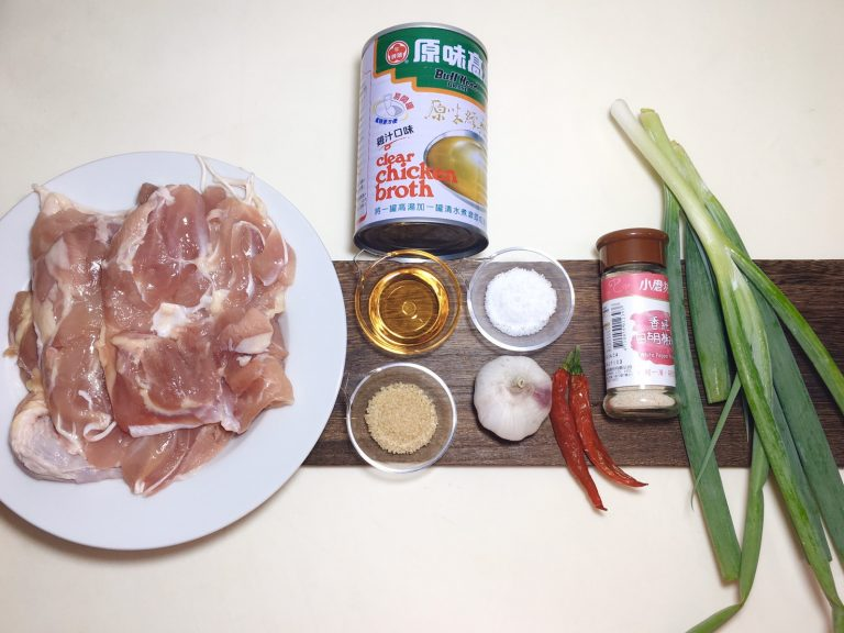 Boiled Salty Chicken Ingredients
