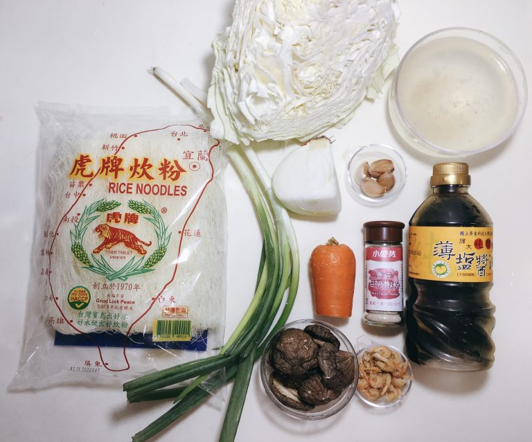 Taiwanese Fried Rice Noodles Ingredients