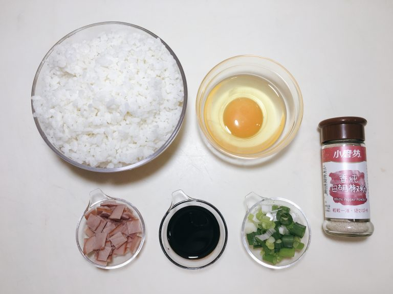Taiwanese fried rice Ingredients