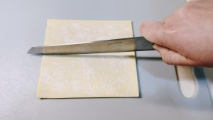 Cut the puff pastry sheet